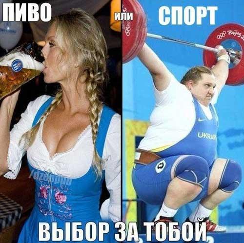Приколы про спорт в картинках фото 480-893