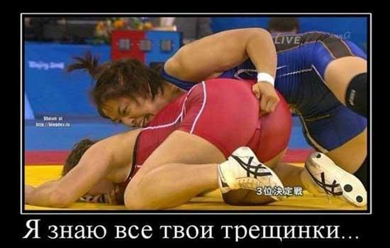 Прикольные картинки про спорт