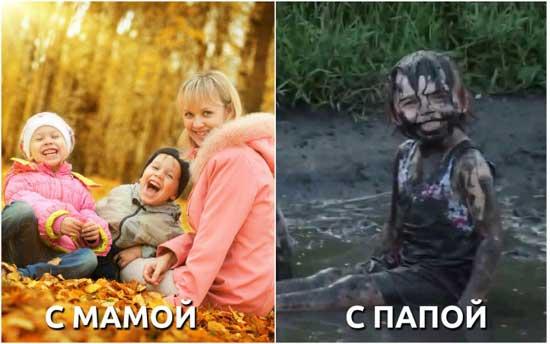 Смешные картинки про родителей и детей