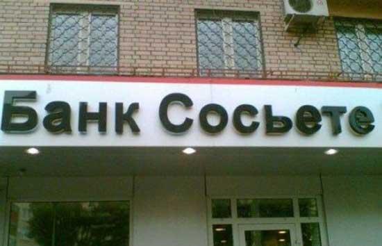 Смешные названия организаций