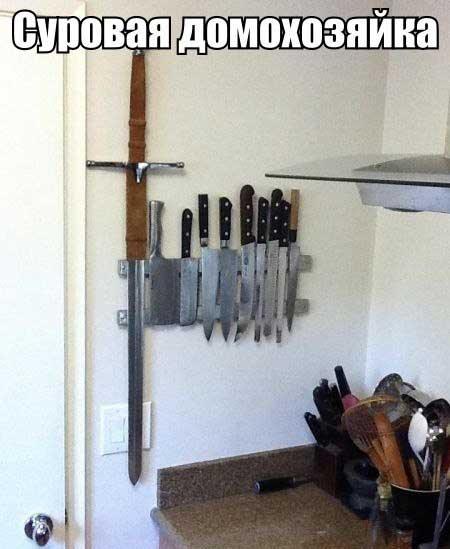 Смешные статусы про домохозяек