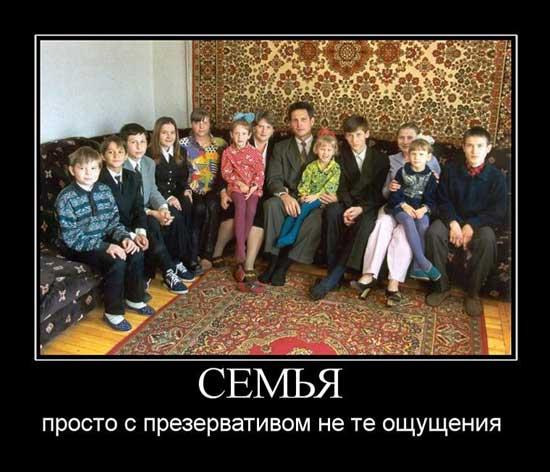 Смешные статусы про семью в картинках