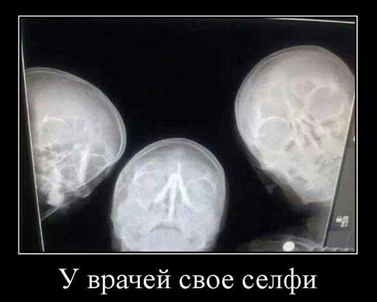 Медицинские фотоприколы