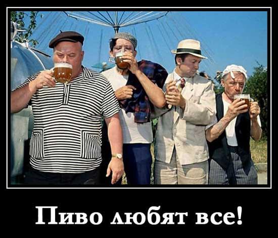 Прикольные фото про пиво