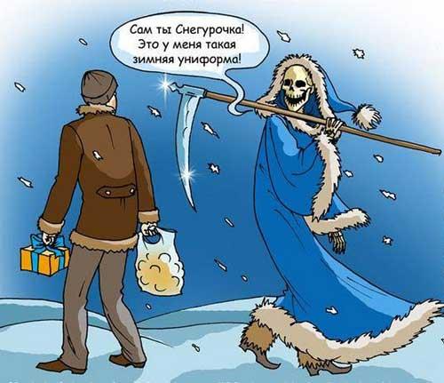 Анекдот про зиму прикольные