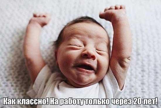 Смешные цитаты про детей