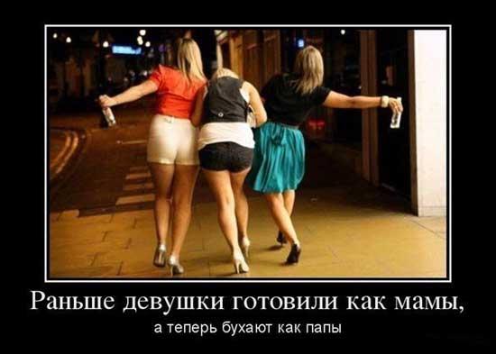 Смешные картинки с девушками