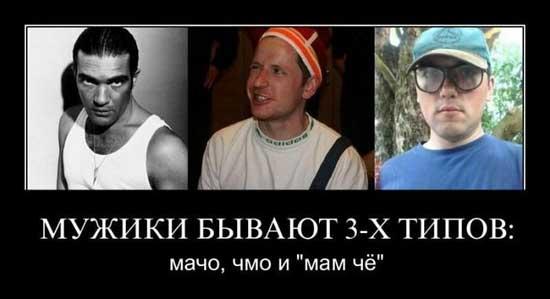 Прикольные фото мужчин с надписями