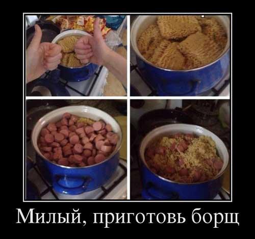 Картинки приколы про еду