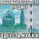 Прикольные картинки с надписями про деньги