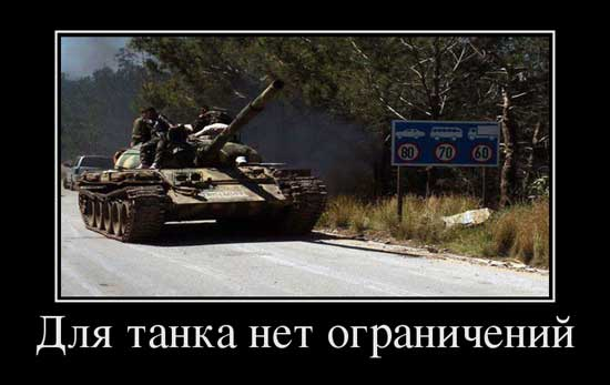 Прикольные фото танков