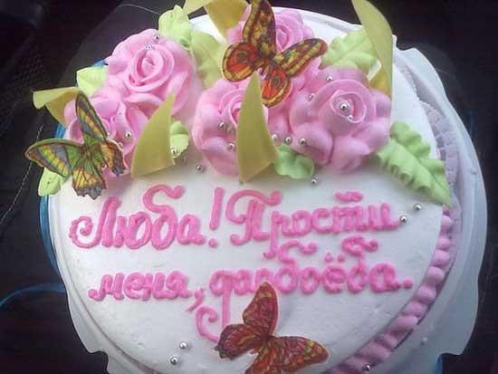 Прикольные надписи на тортах