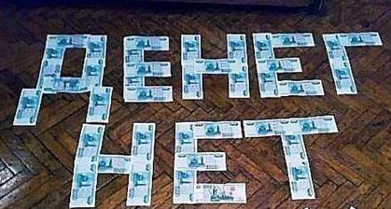 Прикольные картинки про деньги