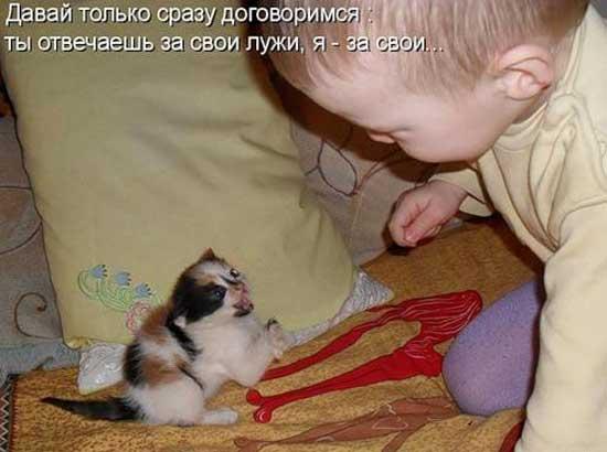Фото с маленькими детьми и надписями