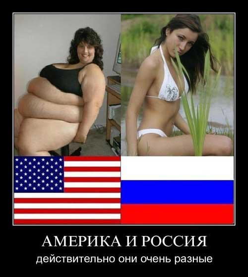Приколы про американцев - картинки