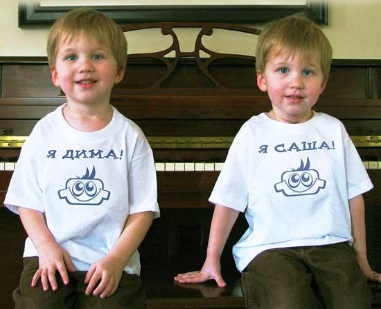 Прикольные близнецы - фото