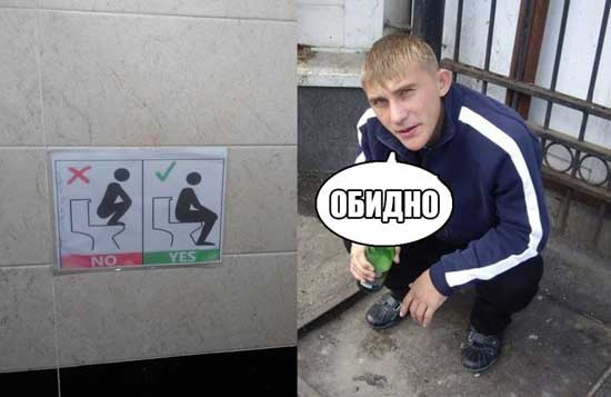 Ржачные фото с надписями про людей
