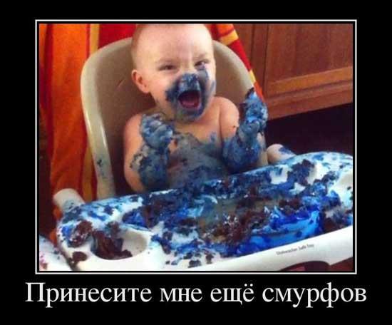 Смешные картинки про детей с надписями