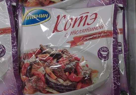 Смешные названия продуктов питания