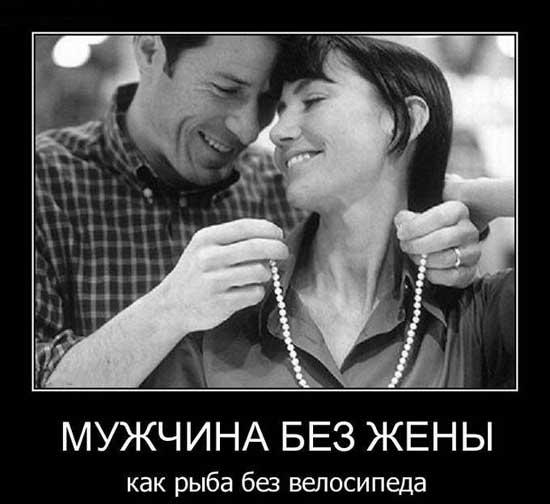 Прикольные фото мужчин и женщин