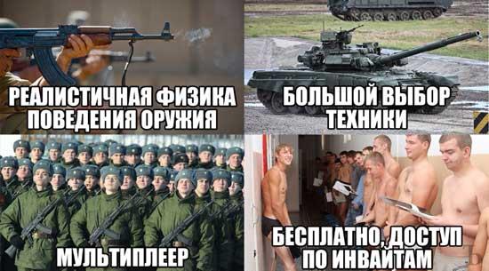Прикольные картинки про армию с надписями